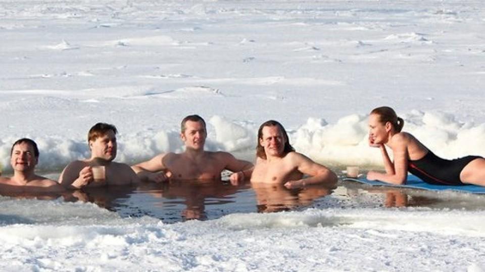Hogyan barátkozz meg a hideggel